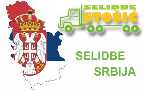 Selidbe-Srbija